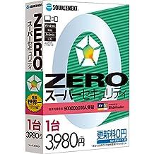 スーパーセキュリティZERO 1台用 4OS(最新)|Win/Mac/Android/iOS対応