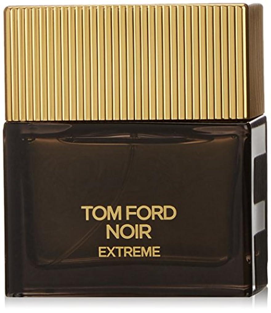 蒸気切る経験トムフォード ノワール エクストリーム EDP スプレー 50ml トムフォード TOM FORD