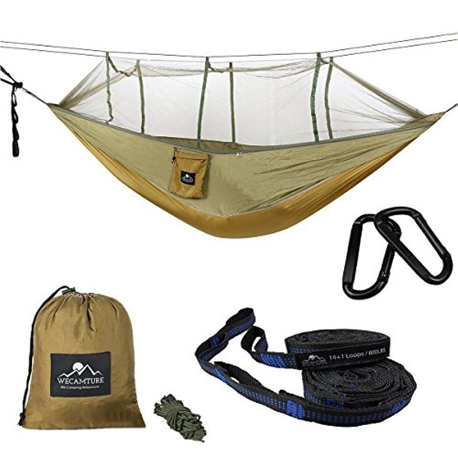 寄付配列発音するWecamture ハンモック 蚊帳付き パラシュート 耐荷重 超広い 2人用 収納袋付き カラビナ付き 折畳み 公園 ハイキング 持ち運び簡単