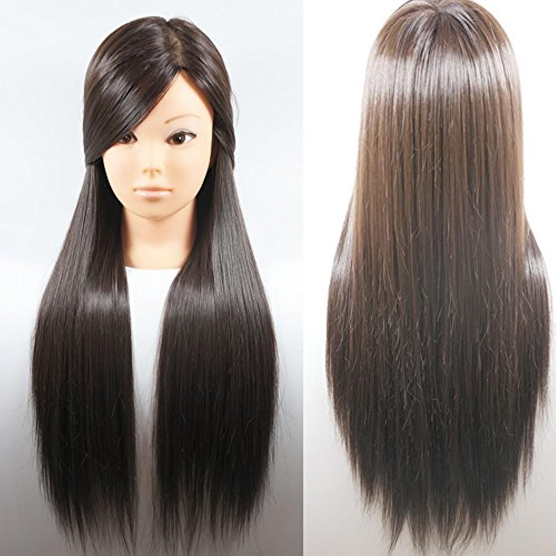 効率安定あいまいなヘアメイク実践トレーニング美容マネキンヘッド100%人工毛ーブロンドヘア66センチ