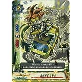 フューチャーカード バディファイト/機動忍者 地雷也/ブースター 第2弾「サイバー忍軍」(BF-BT02)/シングルカード