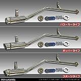 ジムニー(JA11・12/22)用コンパクトマフラー バズーカタイプ 車輌型式:JA12/22