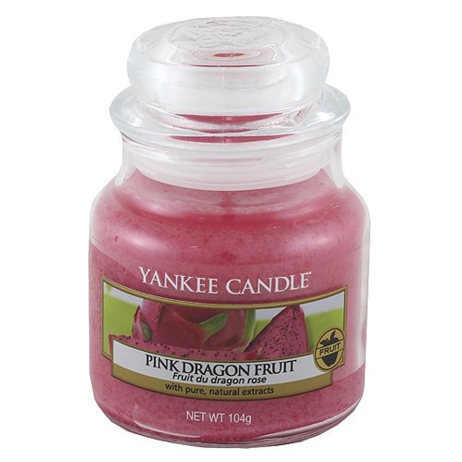 柔らかい足訪問デマンドYankee Candle Small Jar Candle, Pink Dragon Fruit by Yankee Candle