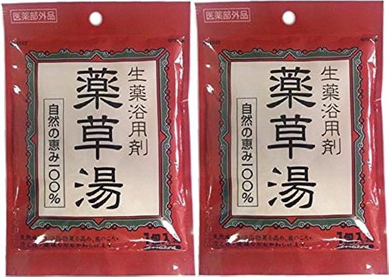 追跡特徴幾分生薬浴用剤 薬草湯 1包入 x 2袋セット