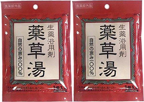 生薬浴用剤 薬草湯 1包入 x 2袋セット