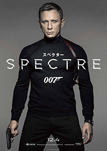 007 スペクター (ムビチケオンライン券)の詳細を見る