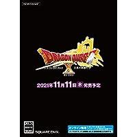 ドラゴンクエストX 天星の英雄たち オンライン 【Amazon.co.jp限定】ゲーム内で使える「超元気玉5個+ふくびき…