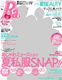 Ray (レイ) 2012年 09月号 [雑誌]