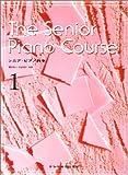 シニア・ピアノ教本(1)