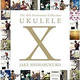UKULELE X JAKE SHIMABUKURO 画像