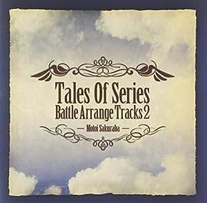 Tales Of Series Battle Arrange Tracks2 Featuring Motoi Sakuraba