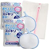 洗濯用品 洗たくマグちゃん ブルー 2個セット 洗濯ネット付き マグネシウム粒 部屋干し におい 消臭 洗浄 除菌