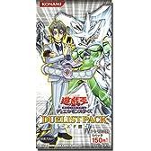 遊戯王 オフィシャルカードゲーム デュエリストパック エド編 BOX