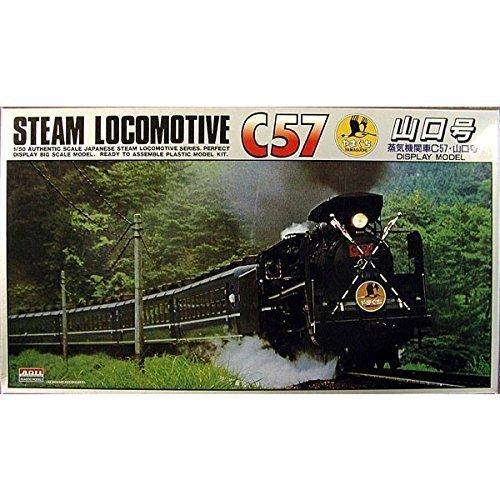1/50 蒸気機関車 C57 山口号