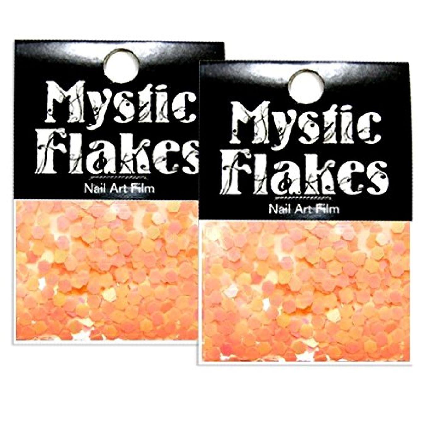 ジャニス予防接種小間ミスティックフレース ネイル用ストーン ルミネオレンジ ヘキサゴン 2.5mm 0.5g 2個セット