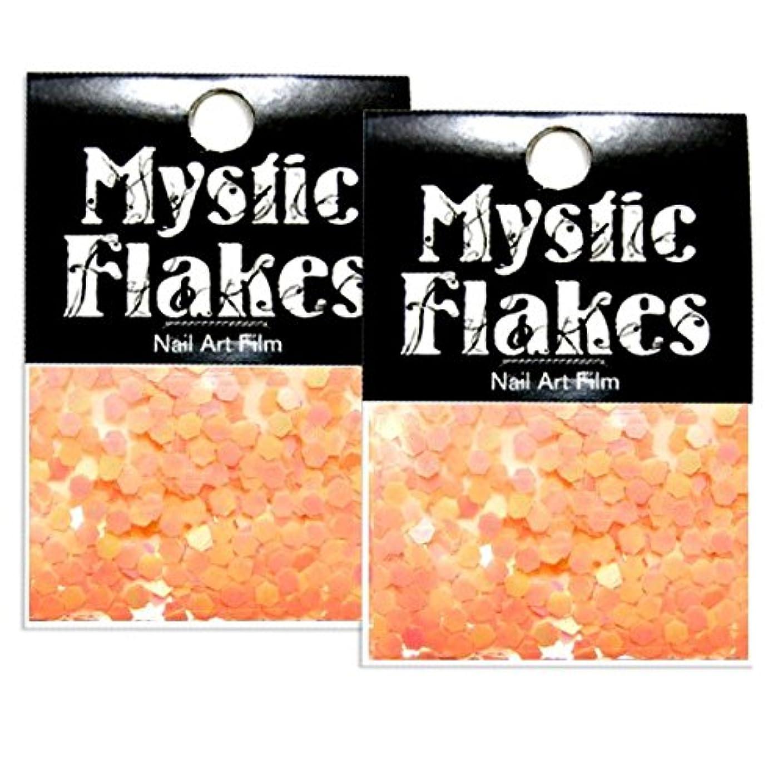 病気の優越相互ミスティックフレース ネイル用ストーン ルミネオレンジ ヘキサゴン 2.5mm 0.5g 2個セット
