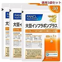 ファンケル FANCL 大豆イソフラボンプラス 約90日分(徳用3袋セット) 30粒×3