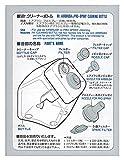 GSIクレオス Mr.クリーナーボトル (エアブラシ系アクセサリー) PS257 画像
