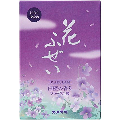 花ふぜい 紫 煙少香 徳用大型(白檀の香り フローラル調)