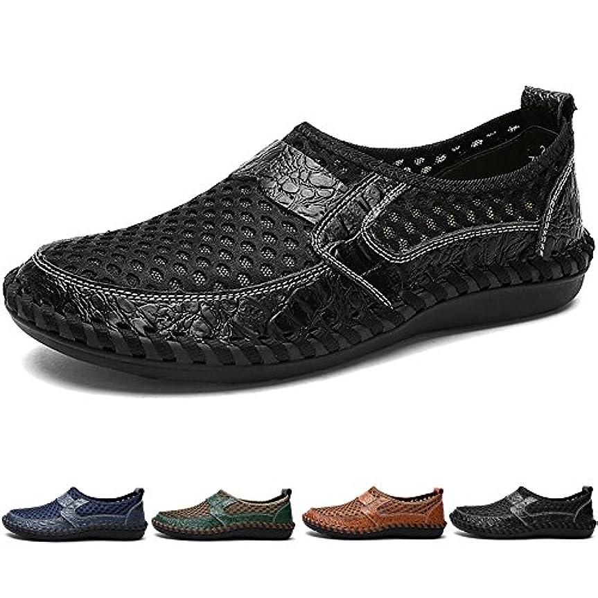 落ちた対角線スワップBOLOG ドライビングシューズ メンズ サンダル メッシュレザーシューズ 大きいサイズ ローファー スリッポンビジネスシューズ 紳士靴 カジュアル モカシン 防滑 軽量