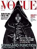 VOGUE JAPAN (ヴォーグジャパン) 2019年 11月号 画像