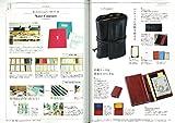 趣味の文具箱 35 (エイムック 3196) 画像