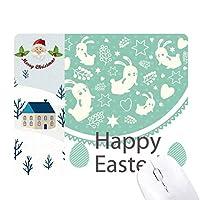 幸せな復活祭の日の緑の色の卵はウサちゃん サンタクロース家屋ゴムのマウスパッド