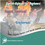 Clothing and Accessories in Gujarati