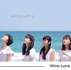 With Love「恋愛マニフェスト」のジャケット画像