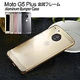 Motorola Moto G5 Plus アルミバンパー ケース 耐衝撃 背面カバー付き かっこいい おしゃれ モトローラ モトG5プラス メタルサイドバンパー おすすめ おしゃれ アンドロイド スマホケース 良品IT (ローズゴールド)