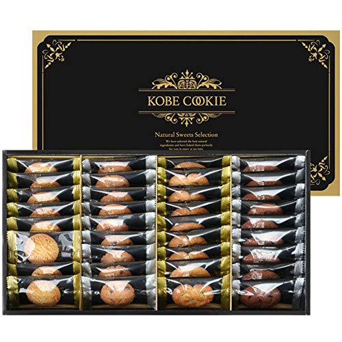 お菓子 スイーツ ギフト 神戸のクッキーギフトセット 洋菓子 焼き菓子 詰め合わせ KCG-10