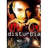 ディスタービア [DVD]