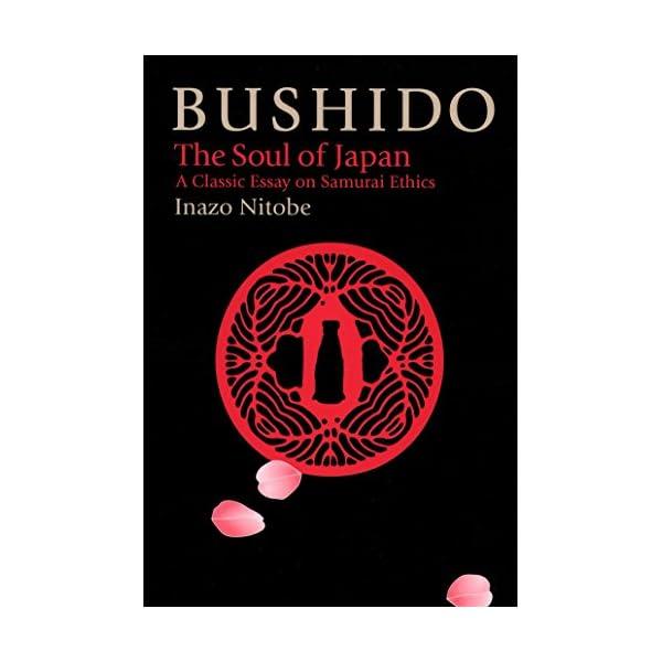 Bushido: The Soul of Jap...の商品画像