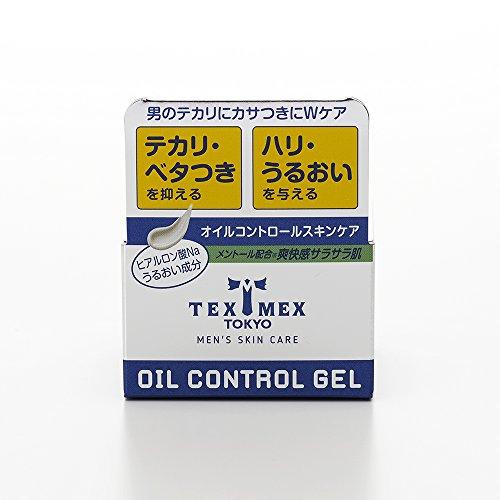 テックスメックス オイルコントロールジェル 24g (テカリ防止ジェル) 【塗る...