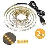 LEDテープライト LHYAN LEDテープ 貼レルヤ USB 5V 200cm 120灯 高輝度 白ベース 正面発光 切断可能 間接照明・両面テープで好きな場所に貼り付け可能・ショーケースなど店舗用照明にも最適 (電球色 3000K)