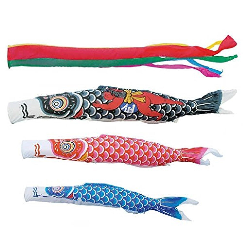 [キング印]鯉のぼり 庭園用[庭園スタンドセット](砂袋)ポールフルセット[3m鯉3匹]【ナイロン鯉】[金太郎付][五色吹流][日本の伝統文化][こいのぼり]