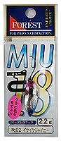 フォレスト(FOREST) スプーン MIU(ミュー)第18弾 2.2g №02 イケイケシャイニー.