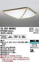 ODELIC(オーデリック) LED和風シーリングライト 調光・調色タイプ LC-FREE Bluetooth対応 【適用畳数:~8畳】 OL251484BC