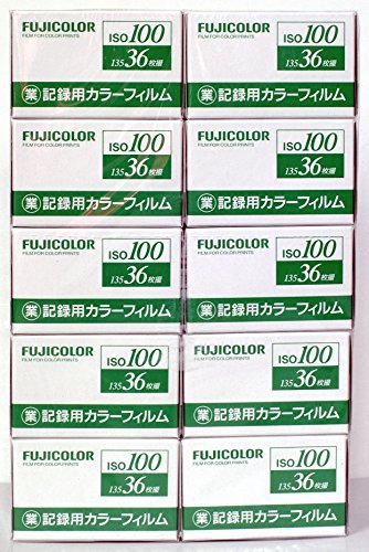 業務用 カラーネガフィルム 135ISO100GYO36EX10P [135 36枚撮 10本パック]