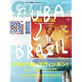 Guitar magazine (ギター・マガジン) 2018年 9月号 [雑誌]