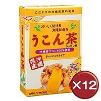 うこん茶 25袋(ティーバッグタイプ) 12個セット