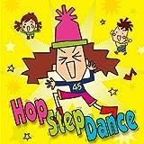 ホップ・ステップ・ダンス!!~きよこと踊ろう★発表会ダンス
