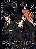PSYCHO-PASS サイコパス 3 Vol.3 初回生産限定版 [DVD]