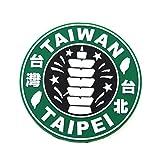 台湾色グリーン 台北101 磁石