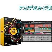 BITWIG STUDIO 2 アカデミック版 音楽制作ソフト ビットウィグ
