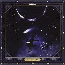 【メーカー特典あり】Moon さよならを教えて(CD)(通常盤)(Moon さよならを教えて オリジナルA5クリアファイル付)