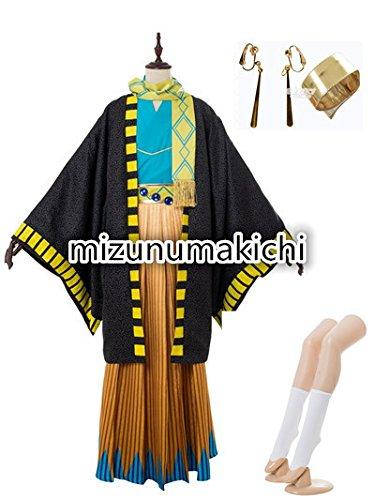 Fate/Grand Order オジマンディアス コスプレ衣装