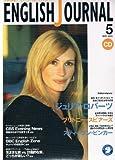 ENGLISH JOURNAL 2004 5 CD版