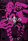 DOGS/BULLETS&CARNAGE 第9巻