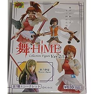 舞-HIME コレクションフィギュア Ver.2.5 杉浦碧 単品 フィギュア 2.5 シーエムズコーポレーション